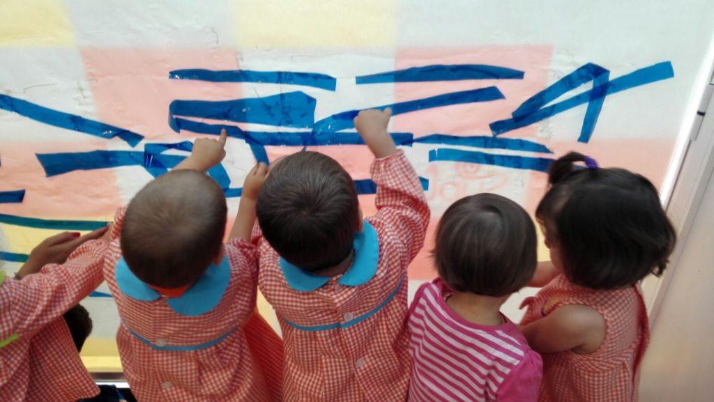 escuela infantil supli sur